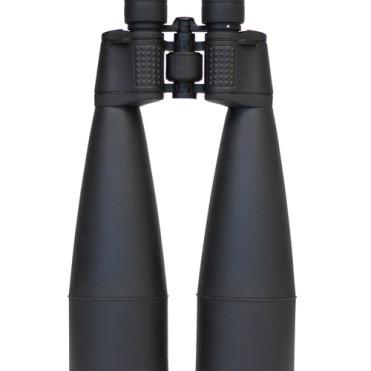20 X 80 Saxon R High Power