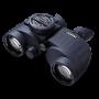 Steiner Binocular Commander Global 7x50